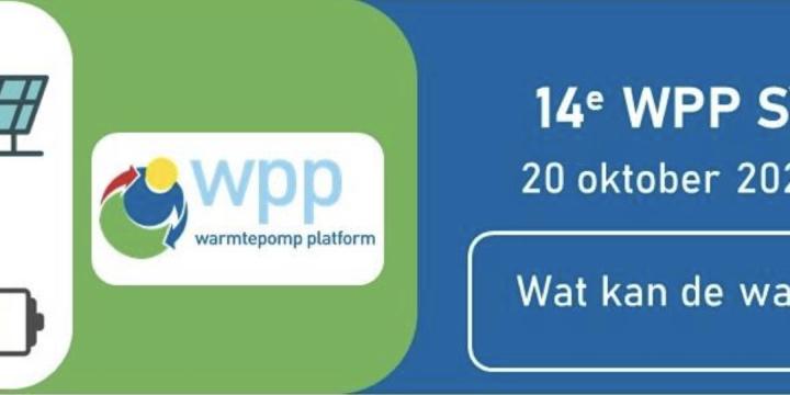 WPP SYMPOSIUM 2021